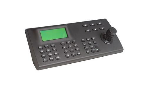 Vissonic CKB1 - Video Camera Controller