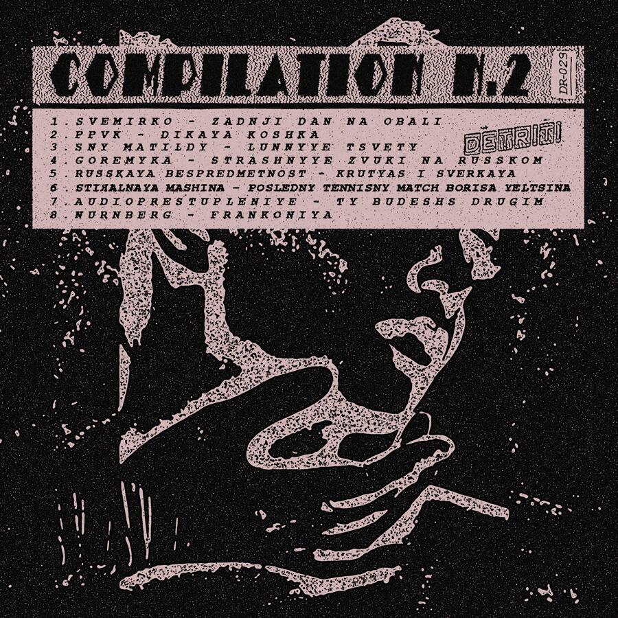 Detriti Compilation N.2 (vinyl)