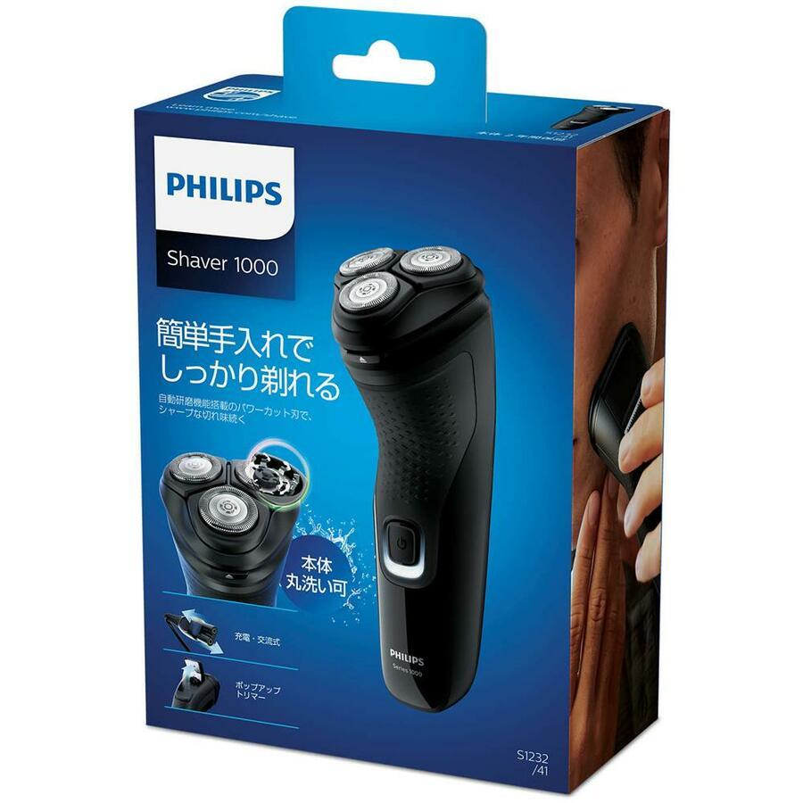 PHILIPS S1232/41 Series 1000 Rasoio Elettrico Dry Ricaricabile Colore Nero