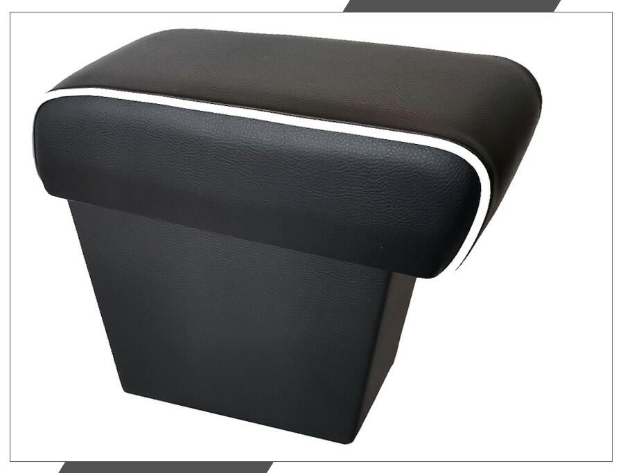 Optional colored edge for armrest