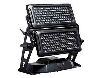 PR Lighting - PR-8802