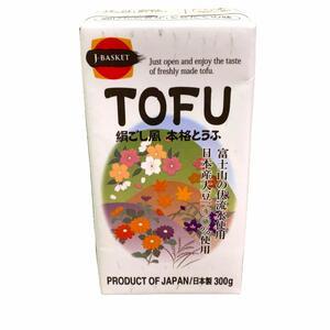 SATONOYUKI SHIKI TOFU 300GR