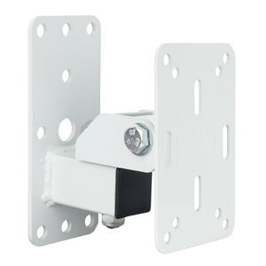Showgear Compact Speaker Wall Bracket