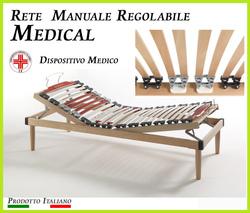 Rete Manuale Regolabile Medical a Doghe di Legno da Cm. 90x190/195/200 Presidio Medico Prodotto Italiano