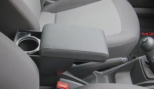 mittelarmlehne armauflage f r seat ibiza 2002 2008 mit staufach und in der l nge verstellbaren. Black Bedroom Furniture Sets. Home Design Ideas