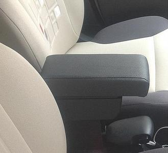 Adjustable armrest with storage for Subaru Trezia