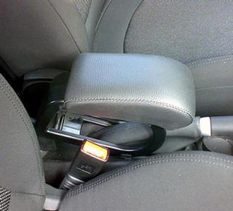 Mittelarmlehne mod. High Tech für Mini One Cooper (2007-2013) in der Länge verstellbaren