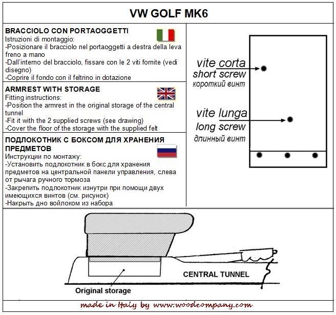 Accoudoir réglable en longueur avec porte-objet pour Volkswagen Golf 6