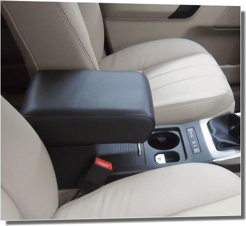 Accoudoir réglable en longueur pour Land Rover Freelander 2 (2013>)