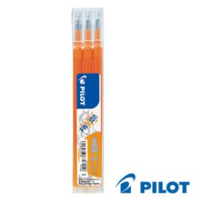 SET 3 REFILL SFERA FRIXIONball 0.7mm ARANCIO PILOT