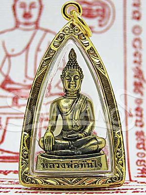 Amuleto Thailandese Budda Sakyamuni
