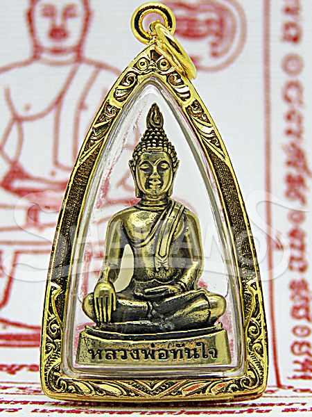 Amuleto Thailandese Budda Sakyamuni per Protezione