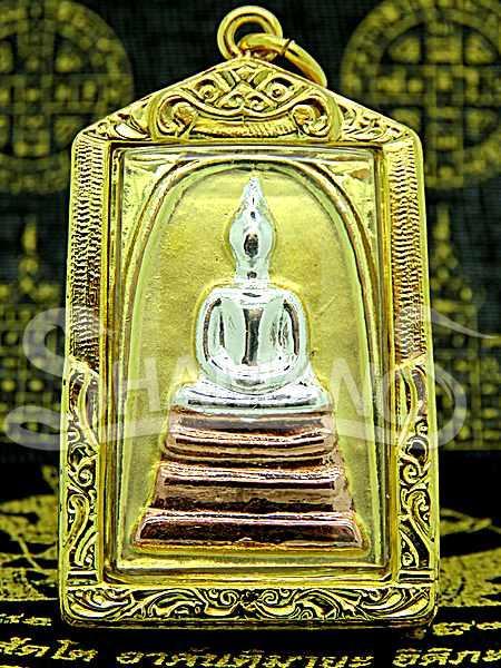 Talismano di Protezione Somdej il Re degli Amuleti Thai molto Potente