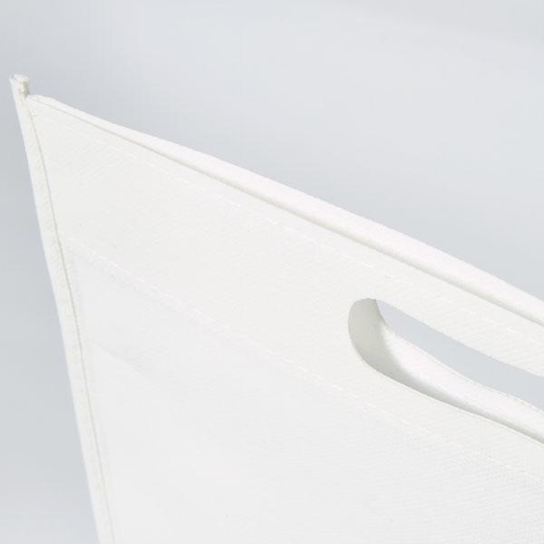 Borsa in TNT bianco 30x37cm.