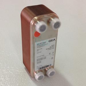 Echangeur de chaleur à plaques GBS 200M Kelvion (GEA) ex WP2 WTT