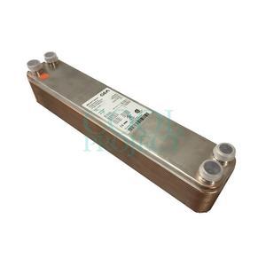 Scambiatore di calore GBH 240H Kelvion (GEA)