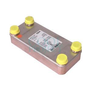 Echangeur de chaleur à plaques GBS 418M Kelvion (GEA) ex WP418 WTT