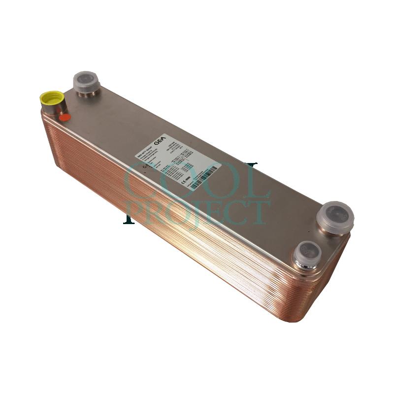 Plate Heat Exchanger GBH 500H Kelvion (GEA)