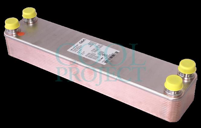 Plate Heat Exchanger GBS 525H Kelvion (GEA) ex WP525 WTT
