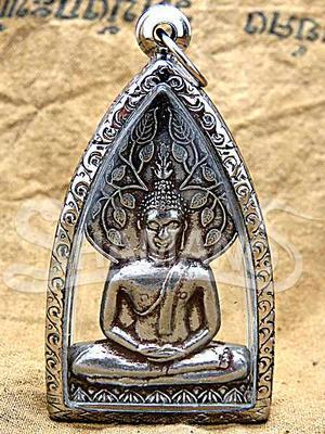 Scudo di Buddha il Famoso e Ricercatissimo Amuleto contro Malocchio
