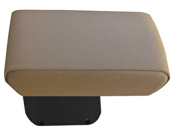 Bracciolo regolabile per Land Rover Discovery Sport vera pelle Almond