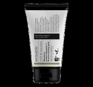 Bioearth - Maschera remineralizzante Hair antioxidant