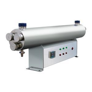 Debatterizzatore UV 165 Watt