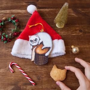Palla di Natale Gatto su panettone
