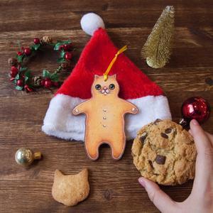 Palla di Natale gatto di zenzero
