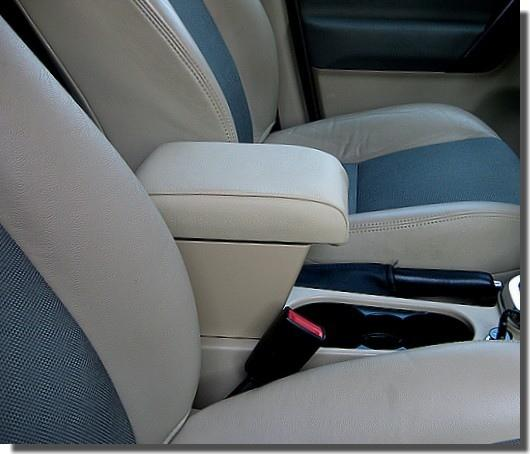 Adjustable armrest with storage for Land Rover Freelander 2 (2007-2012) leather almond and alpaca