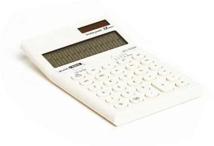 Calcolatrice Solare 12 cifre 16x10 cm BLACK & WHITE