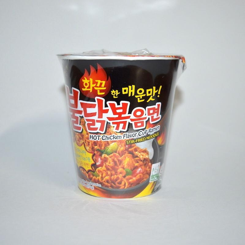 SAMYANG CUP HOT CHICKEN RAMEN (ORIGINAL) 70GR