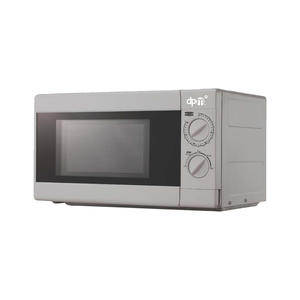 FORNO MICROONDE GADIP-DPM GMMG50 20LT SILVER +GRILL