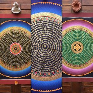 Mandala Mantra/Lotus