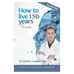 "Book ""How to live 150 years"" Dr. Dimitris Tsoukalas MD (English version)"