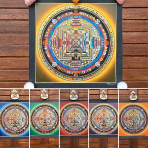 Mandala Kalachakra - Qualità Alta in differenti misure