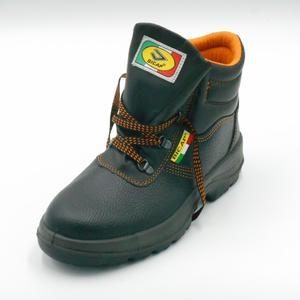 Bicap Absolute Safe Scarpe antinfortunistiche senza puntale
