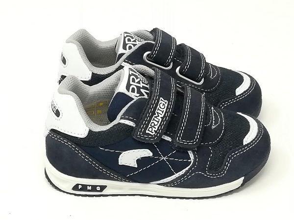 Baby Jogging - PRIMIGI