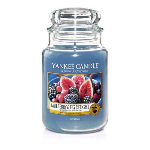 Giara Grande Yankee Candle