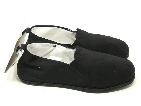 Pantofola Cotone Lungamarcia - DE FONSECA
