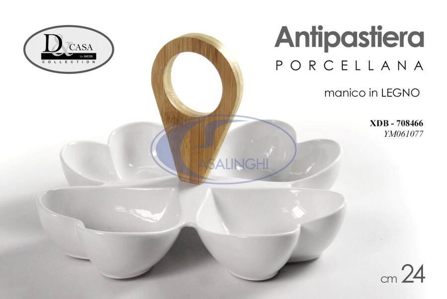 ANTIPASTIERA PORCELLANA CM.24 BIANCO