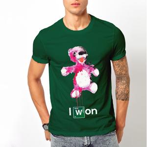 T-shirt Breaking Bad / Uomo