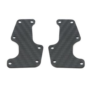 Agama - A319 Front Arm Carbon Plate