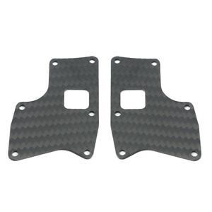 Agama - A319 Rear Arm Carbon Plate